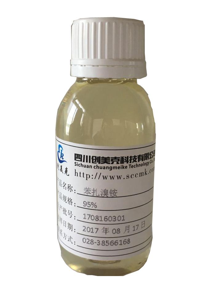 苯扎溴铵(原料药)