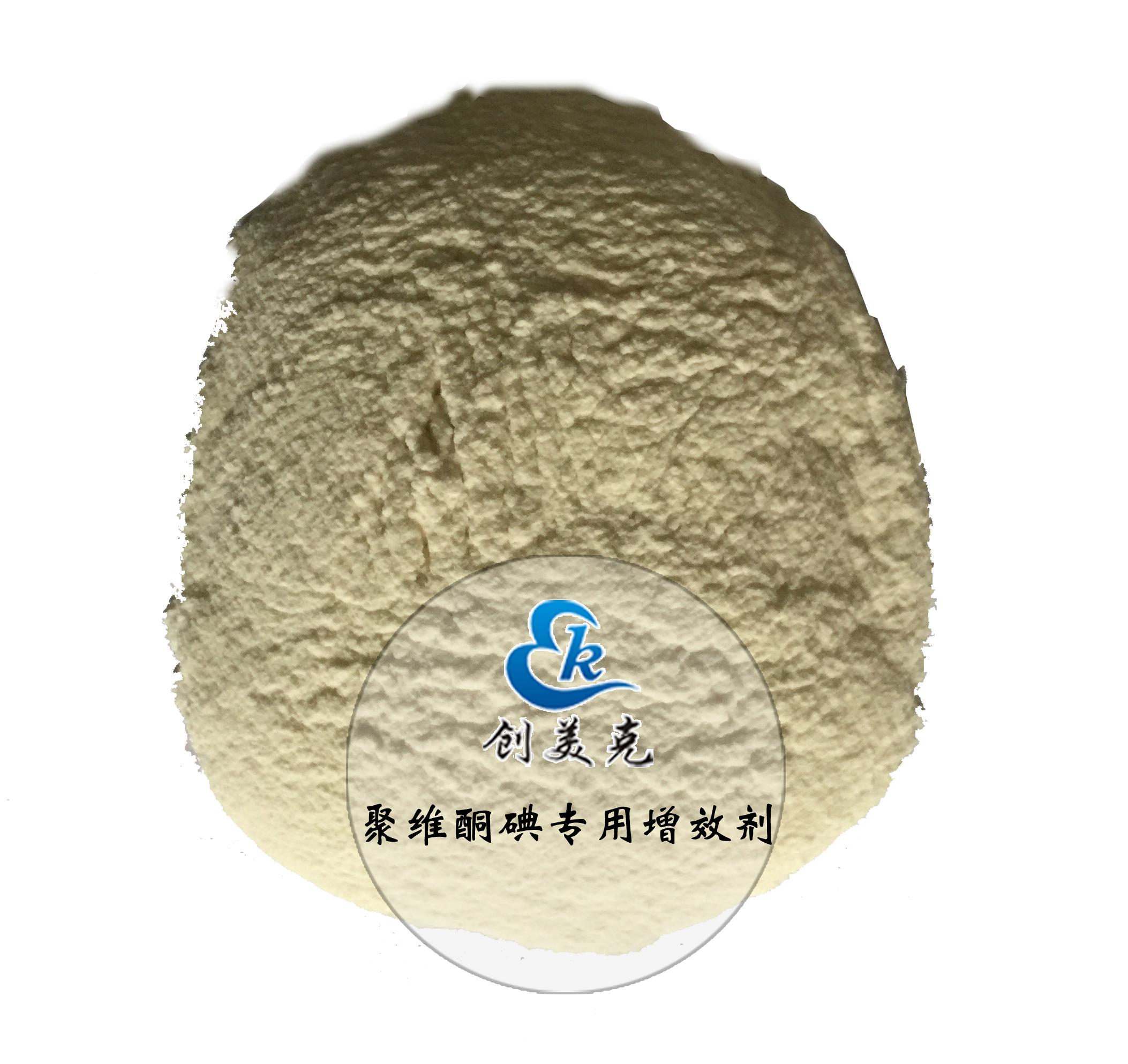 聚维酮碘专用增稠剂