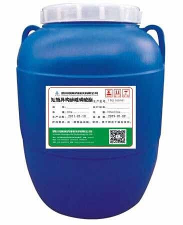短链异构醇醚磷酸酯